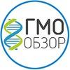 ☼ ГМО обзор ☼