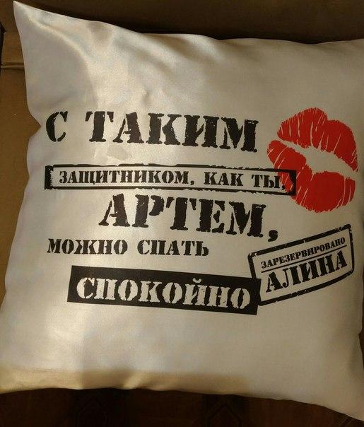 Фото №456239355 со страницы Алины Ахмеровой