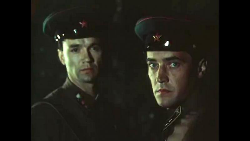Государственная граница 1980 1988 Фильм 5 Серия 2 СССР