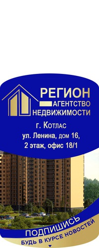 частные объявления отдых в алупке 2011