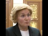 Вице-премьер Правительства России Ольга Голодец: «Рамзан Кадыров знает и решает проблемы каждого человека!»