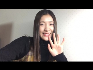 20170208 Showroom Imada Mina