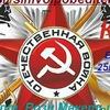 Наклейки к 9 мая Красноярск/Франшиза/ Бизнес иде