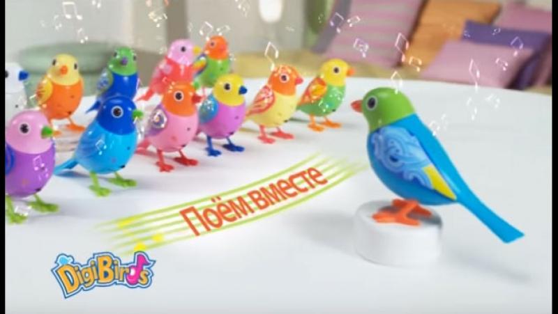 Интерактивные птички Digibirds ♥