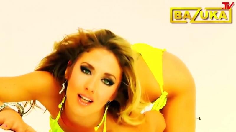 (HD) Базука Секси клип 2015