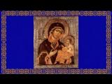 Православный календарь. Понедельник, 4 сентября, 2017 _ 22 августа, 2017 (по ст.ст.)