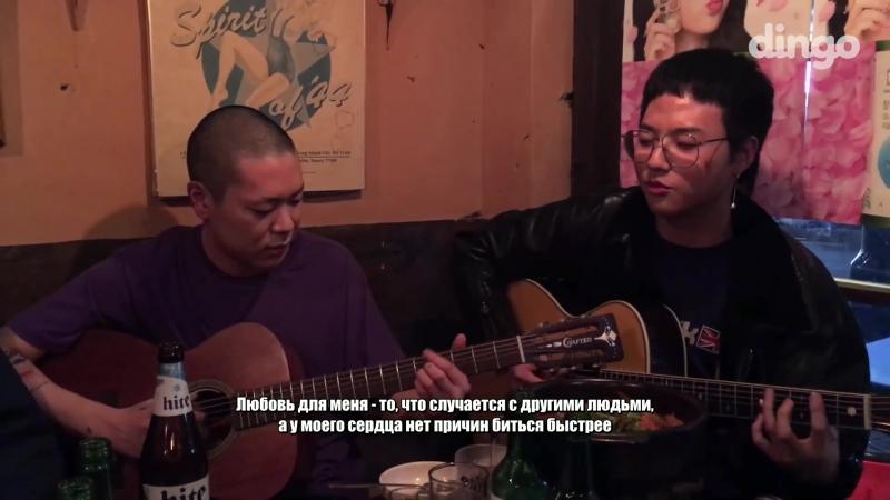 Hyukoh - Wi ing Wi ing рус саб [Una Komnata]