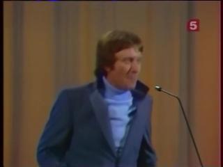 Андрей Миронов - Лёд и пламя (О том,как снимают фильм)