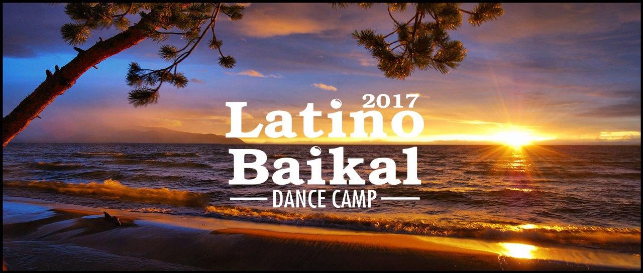Фестиваль: Latino Baikal Dance Camp 2017