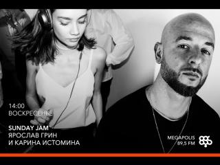Radio Show 'SundayJam' #1 - Мезза. (04.06.17)