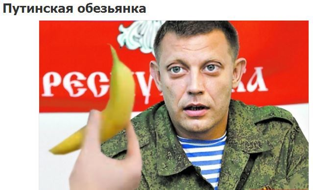 """""""Никакого особого статуса на Донбассе не может быть"""", - Жебривский - Цензор.НЕТ 7482"""