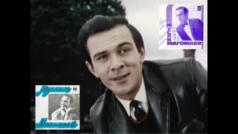 M-Magomaev-Pismo-lyubvi-kaver-na-Sealed-With-A-Kiss-360p