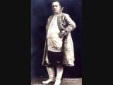 1910 г. №4 Семен Садовников