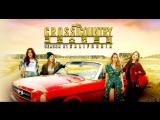 Hitmaker - Cross Country. Эпизод 1.
