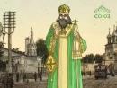 Мульткалендарь 11 июня Святитель Лука Войно-Ясенецкий исповедник, архиепископ Крымский