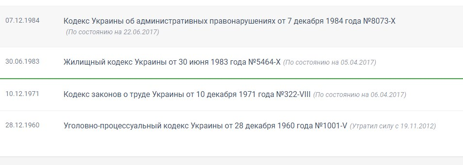 https://pp.userapi.com/c836628/v836628731/5f0fd/1AP216zMIW8.jpg