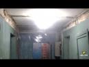Дождь с потолка