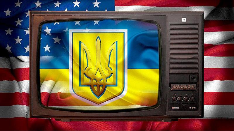Зачем России Украина