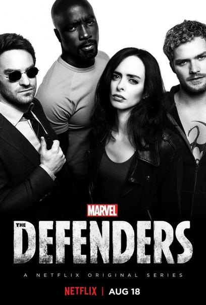 Защитники 1 сезон 1-8 серия СУБТИТРЫ |  The Defenders