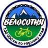 Велоcотня. 100 000 км по Родному краю