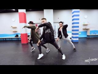 Drama Kings - Алексей Волков: авторская хореография