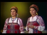 Анна Литвиненко, Тамара Мушта