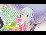 Eromanga Sensei | PV 3 / Эроманга-сэнсэй | Третий трейлер аниме