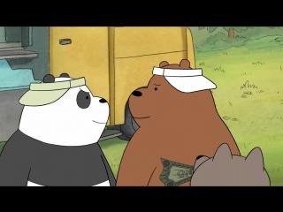 Мы обычные медведи 1 сезон, 2 серия. Закусочная на колёсах
