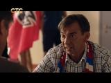 Момент из сериала молодёжка 5 сезона)