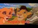 Kopa's story (CROSSOVER)