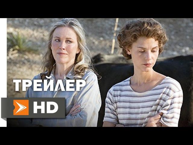 Тэмпл Грандин Официальный Телевизионный Трейлер (2010) - Клэр Дэйнс, Джулия Ормонд