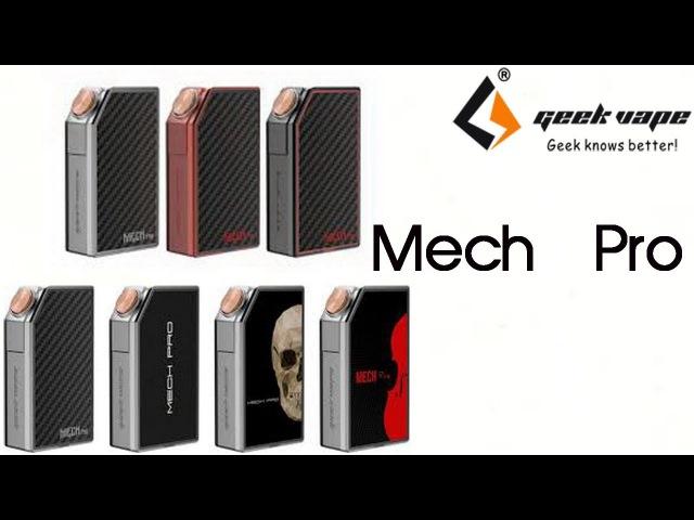 Homelike GeekVape Mech Pro - мех с защитой. Брутальный красавец самец от Geek Vape