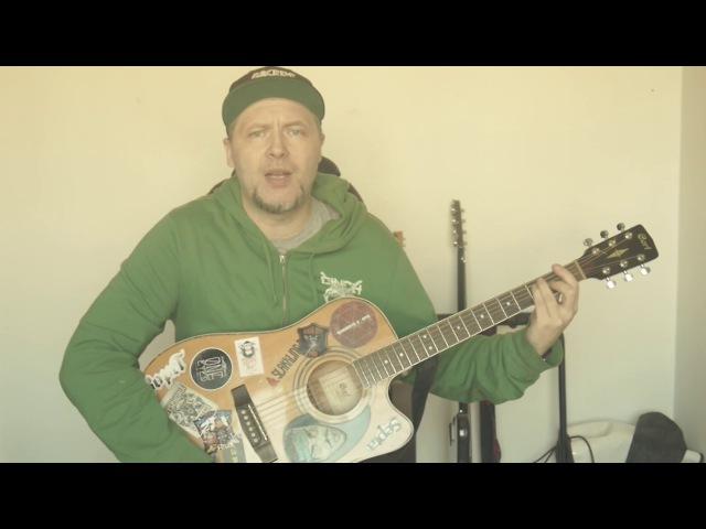 Татухі Дружба і Секс акорди пісні