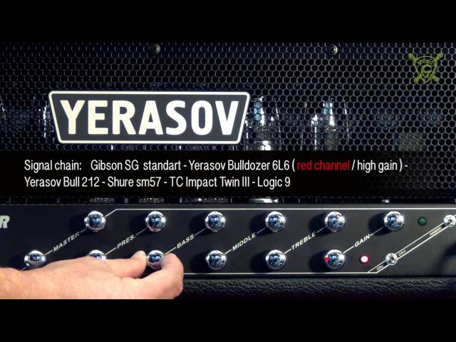 Yerasov Bulldozer (6L6) 2