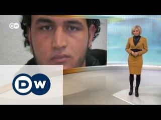Теракт в Берлине: как главный подозреваемый оказался в Германии - DW Новости (22.12.2016)