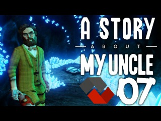 [Let`sPlay | Летсплей] A Story About My Uncle - 07 ► А ВОТ И ДЯДЯ! ◄ [КОНЕЦ!]