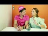 Поцелуй Взасос ( Ровный Поцелуй) Как правильно целоваться Урок 12