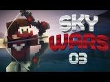 Sky wars 3 - Братья-тащеры Cristalix 2.0