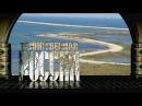 Таинственная Россия Краснодарский край Наш Бермудский треугольник