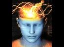 Таинственная Россия Омская область Проникновение в человеческий разум