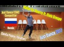 Just Dance 2017 | Bailar by Deorro ft. Elvis Crespo | DeaDan (RUS) | Just Dance ESWC Competitor