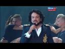 Филипп Киркоров - Сиртаки. Открытие Новой волны 2016