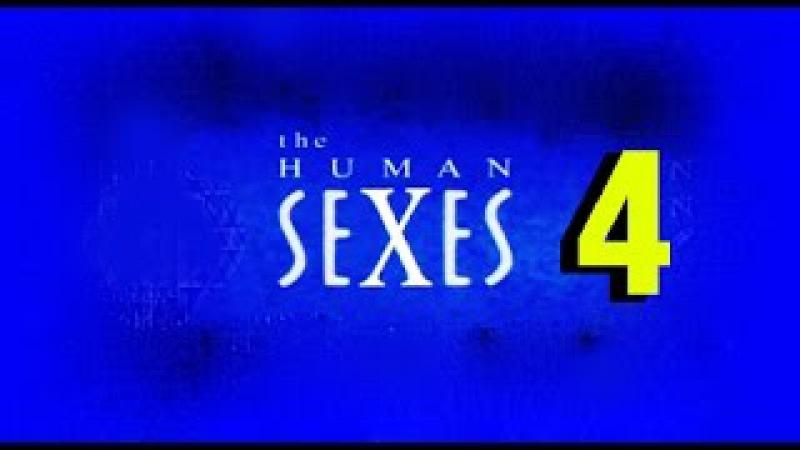 BBC: Человеческая Сексуальность: Переходные моменты жизни / 4 серия