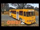 Автобус Лиаз 677М на карте Чистогорск для OMSI 2