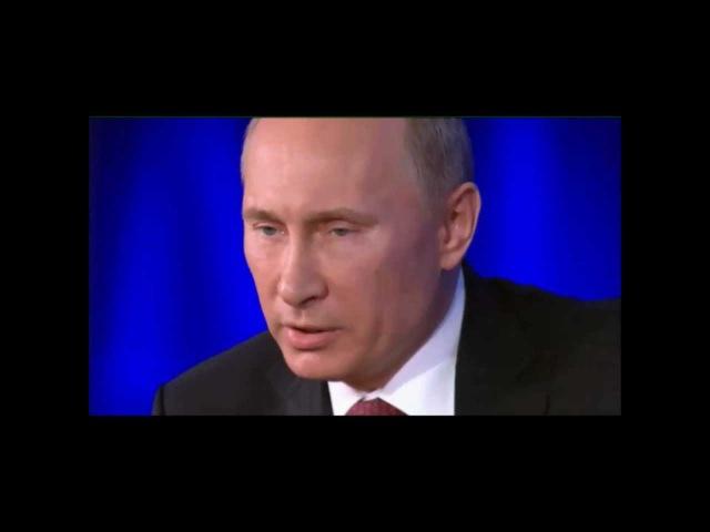Путин: Потому что я люблю Россию!