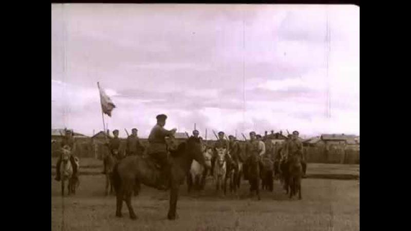 Забайкальские казаки в Трехречье
