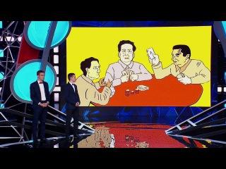 Comedy Баттл. Суперсезон 35 выпуск