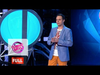 Comedy Баттл. Без границ 31 выпуск (2 тур)