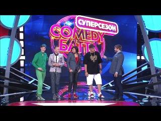 Comedy Баттл. Суперсезон 34 выпуск
