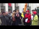 Ірина Побідаш на акції під ВРУ за прийняття нового виборчого законодавства (14.03.2...